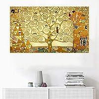 グスタフ・クリムト《生命の樹、1909》キャンバスアート油絵有名なアートポスター写真壁の装飾家の室内装飾40x70cmフレームレス