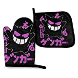 SuperDuo Gen0=-Gar-Japanese Oven Glove and Pot Holder Set for Grill Cooking (2-Piece Sets)