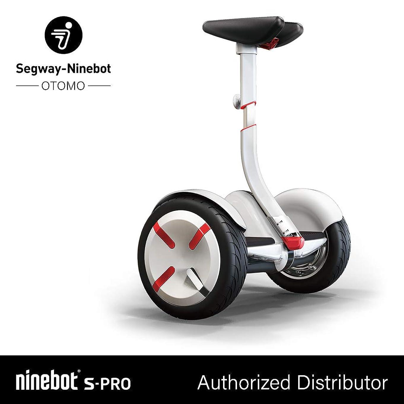 直径栄光の造船ninebot(ナインボット) S-PRO (エス?プロ) ホワイト 【1年保証付き】