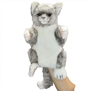Cat Jacquard Hand Puppet Product Code: 7163 Hansa Creation USA 30cm 11.8 inches
