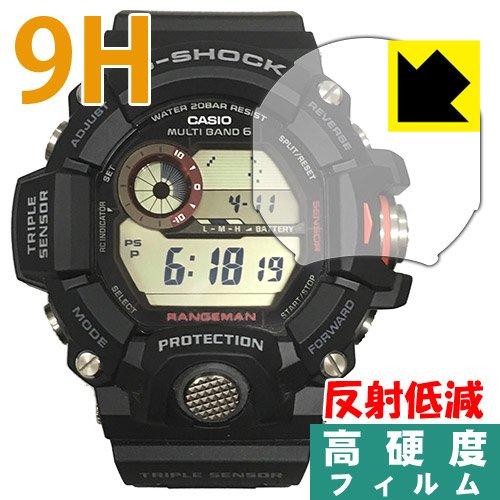 PDA工房 G-SHOCK GW-9400 9H高硬度[反射低減] 保護 フィルム 日本製