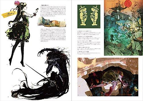 『鈴木康士画集 視線』の5枚目の画像