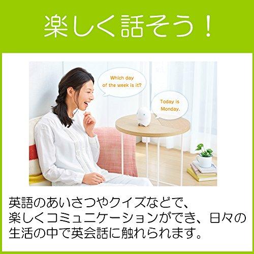 『カシオ デジタル英会話学習機 Lesson Pod レッスンポッド LP-E01』の3枚目の画像
