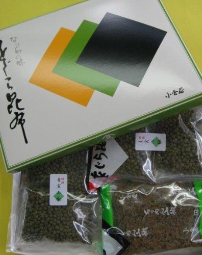 山椒お試しセット(青実山椒×2・ちりめん山椒)