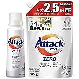 【Amazon.co.jp 限定】【まとめ買い】アタック ZERO(ゼロ) 洗濯洗剤 液体 本体400g + 詰め替え900g (衣類よみがえる「ゼロ洗浄」へ)