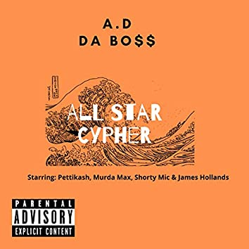 ALL Stars Cypher (feat. ALL Stars)