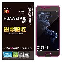 エレコム Huawei P10 フィルム 液晶保護フィルム 衝撃吸収 気泡防止 反射防【安心の日本製】 PM-WP10FLP