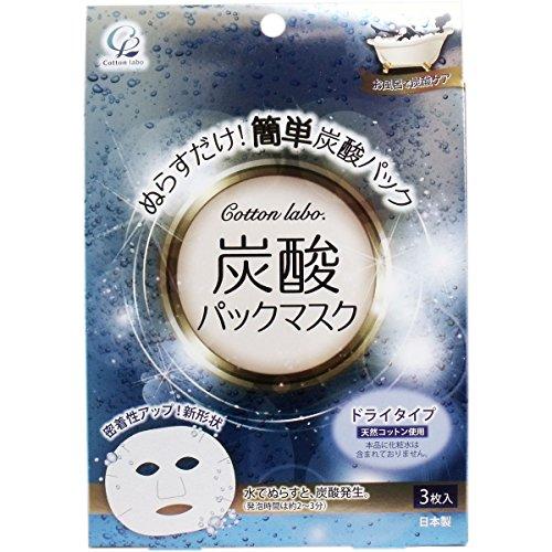 コットン・ラボ 炭酸パックマスク × 5個セット