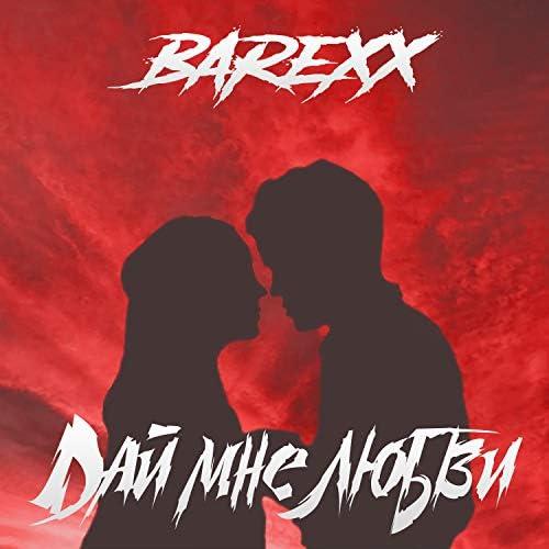 BareXX