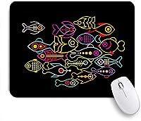 ECOMAOMI 可愛いマウスパッド 魚のデザインテーマについての抽象的なスタイルの学校 滑り止めゴムバッキングマウスパッドノートブックコンピュータマウスマット