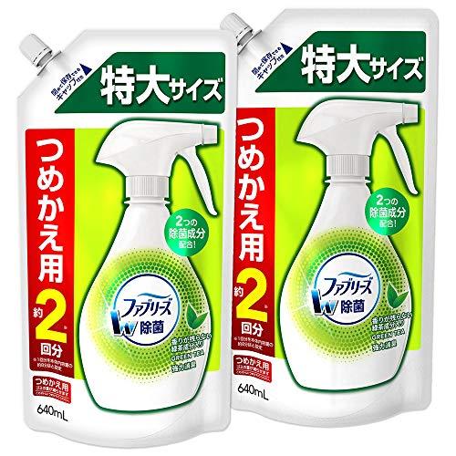 【まとめ買い】ファブリーズ 除菌消臭スプレー 布用 緑茶成分入り 詰め替え 特大 640mL×2個