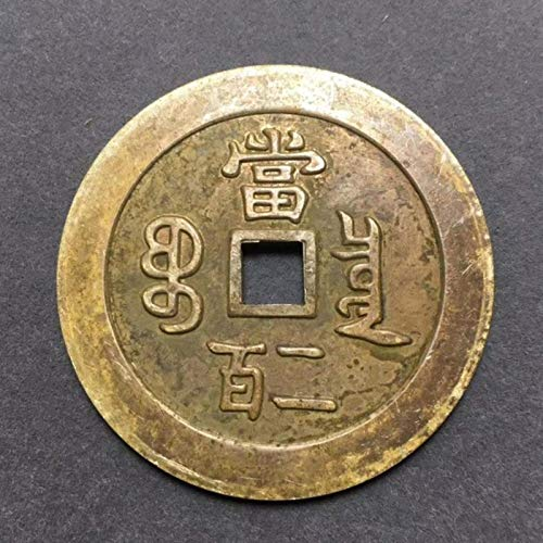 Moneda de Cobre China Antigua Coleccionable auspicioso Feng Shui Dinero de latón (Xian Feng Yuan Bao) No.1-No.3-No.2