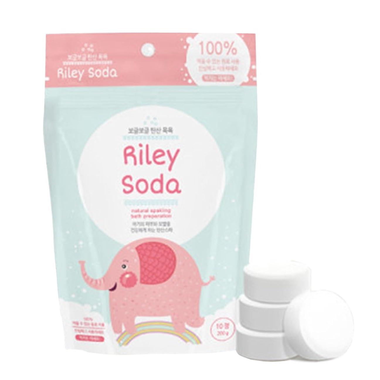 休憩動的ブースト(リリーソ-ダ) Riley Soda アトピー赤ちゃん用炭酸温泉入浴剤 (10錠) [並行輸入品]