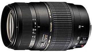 Tamron - Obiettivo AF 70-300mm F/4-5,6 Di LD, Macro 1:2 per Nikon