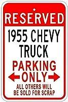 装飾ポスター看板、1955 55トラック駐車場看板-ブリキの壁看板レトロな鉄の塗装金属のポスター警告プラークアートガレージホームガーデン店