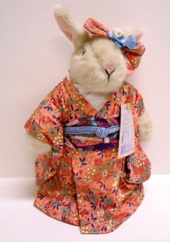 seguro de calidad Hoppy Kyoto Kyoto Kyoto Blossom Dressed by North American Bear  todos los bienes son especiales