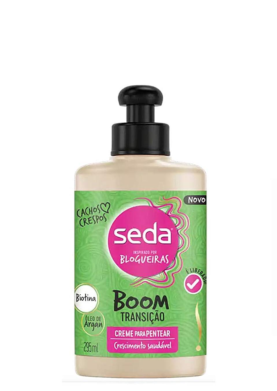 ドリル全く成長するSEDA セダ アルガンオイル+ビオチン リーブインヘアクリーム?カーリーやパーマ用?295ml