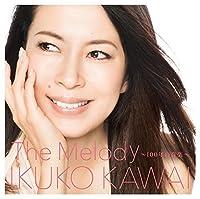 Melody-Hyaku Nen No Ongaku by Ikuko Kawai (2014-07-30)