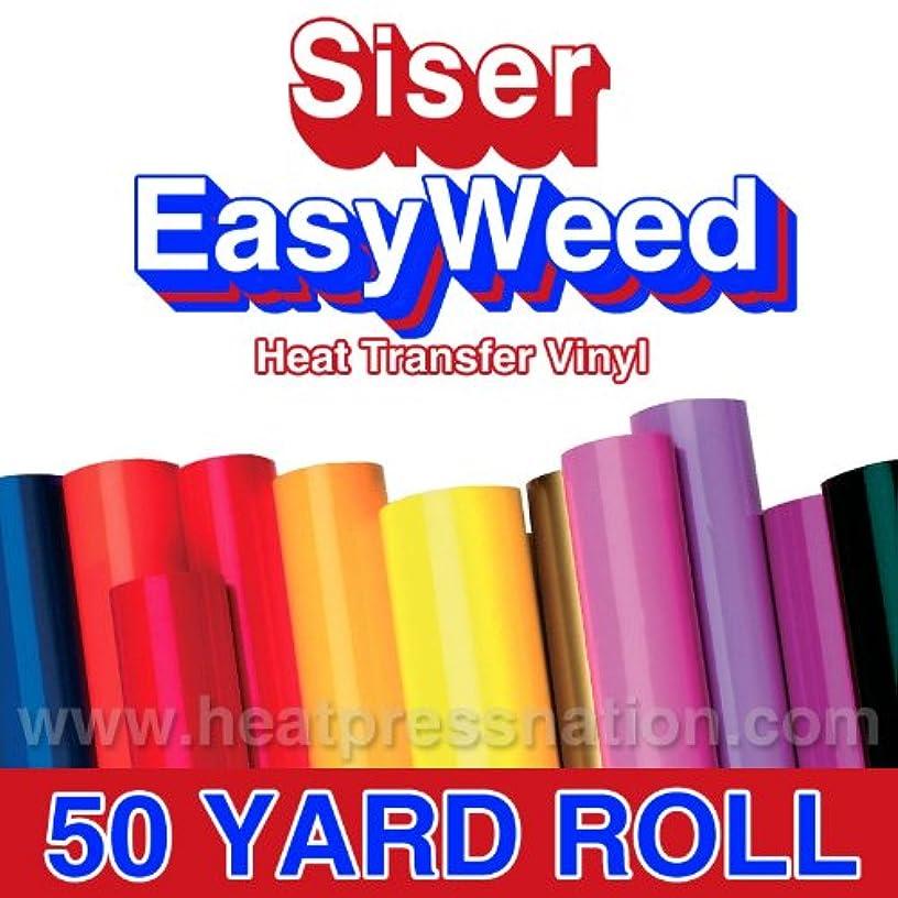 Siser Easyweed Fluorescent Blue 15