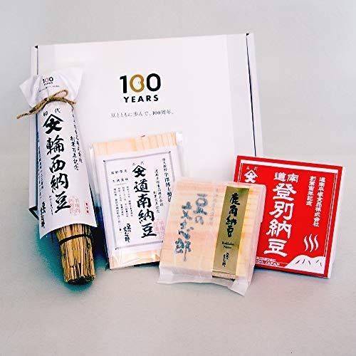 【お歳暮 ギフト】豆の文志郎 ギフトセット 【百年納豆】創業100年を記念した納豆セット