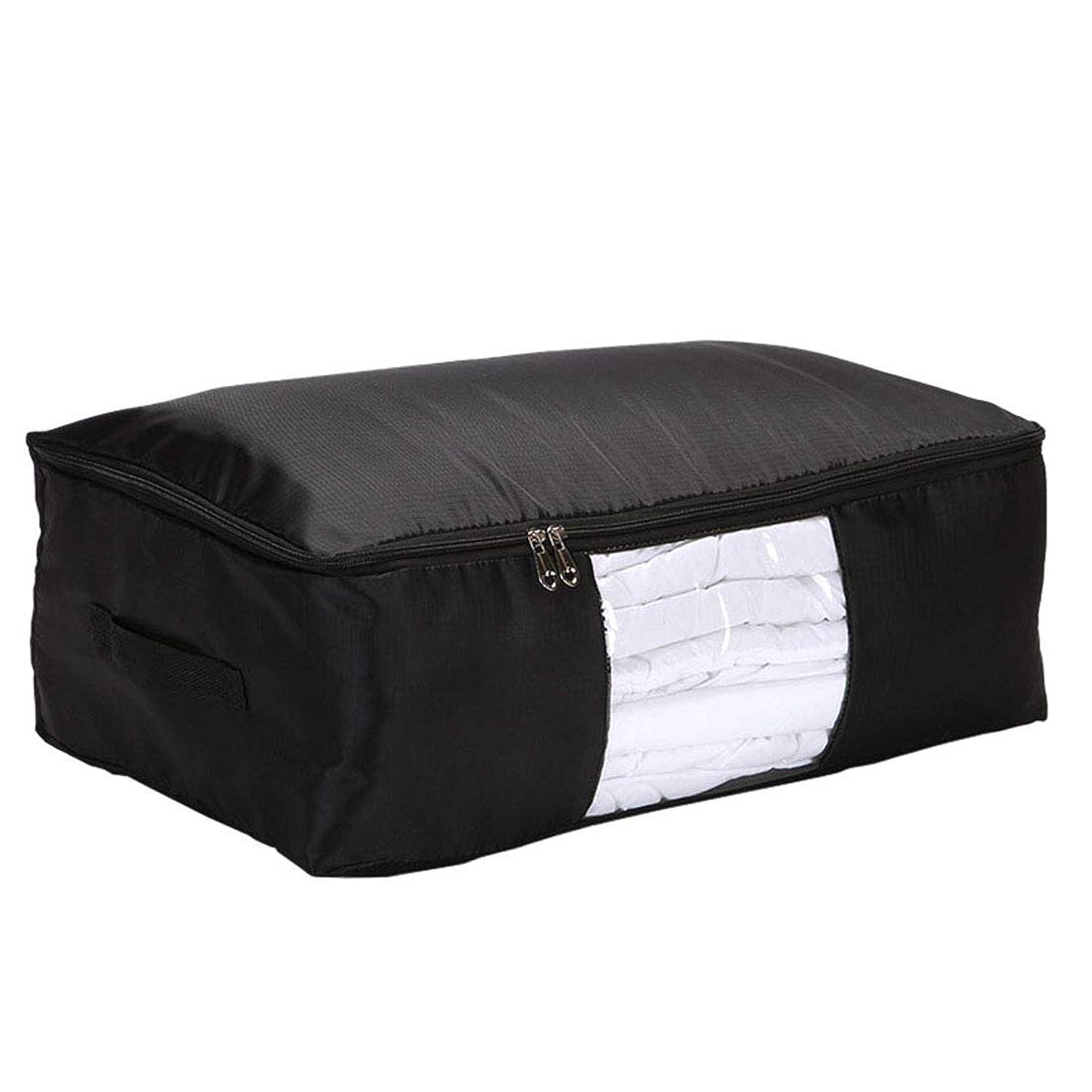 布団収納ケース 窓付き ふとん 布団収納バッグ コンパクト 羽毛布団 収納ケース スリム 収納袋 布団袋 毛布 衣類整理に 持ち手付きブラック Lサイズ Xianheng1