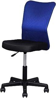 アイリスプラザ オフィスチェア メッシュ 通気性抜群 腰サポートバー 昇降機能付き 360度回転 ブルー