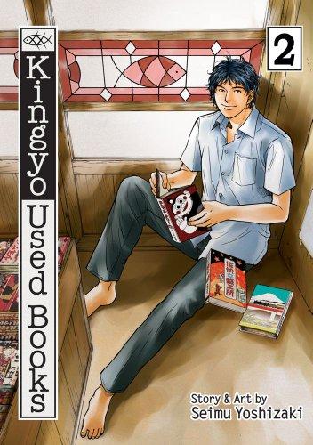 Kingyo Used Books, Vol. 2 (2) -  Yoshizaki, Seimu, Paperback