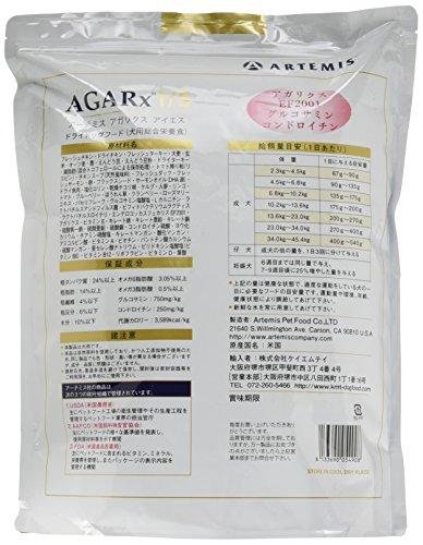 アーテミス(Artemis)アガリクスイミューンサポート小粒3kg