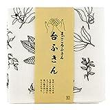 TRANPARAN まごころふきん 台ふきん 蚊帳生地 7枚重ね 奈良県産 日本製 (れもん)