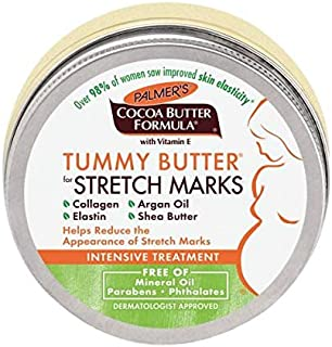 Palmers Tummy Butter For Stretch Marks 125g