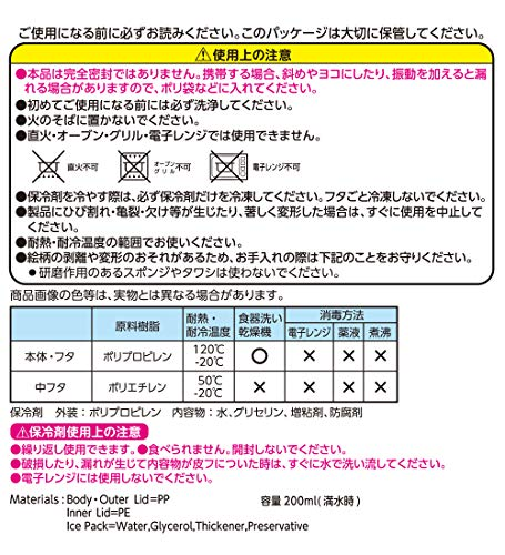 LEC(レック)『アンパンマン保冷デザートケース(A00005)』