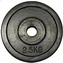 قرص وزن (2.5 كغم) للدمبل او قضيب التمرين الصغير من ايمفيل وان