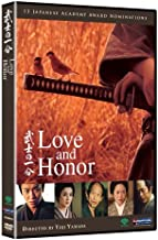 FUNIMATION 70440009570 Love And Honor