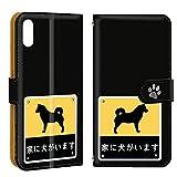 FFANY Galaxy A20 (SC-02M・ SCV46) PU手帳型 ミラータイプ スマホケース 標識 Dog・ブラック ……