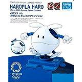 ハロプラ ハロ (東京2020オリンピックエンブレム)