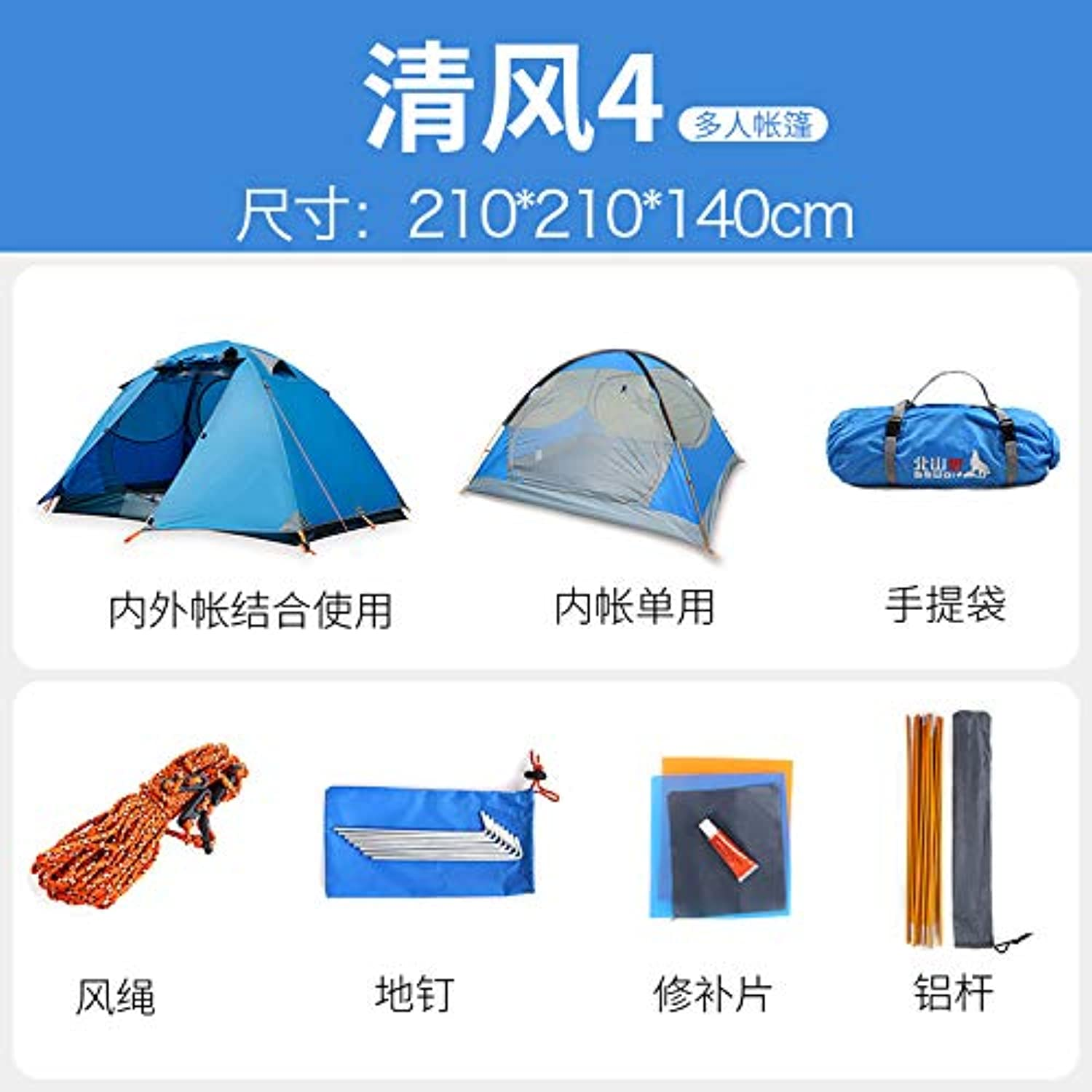 Kitayama Wolf Outdoor Tent 2 bunk Field 34 People Camping Thick Waterproof rain Camping Equipment Home