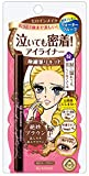 HEROINE MAKE Smooth Liquid Eyeliner Super Keep 02 Brown