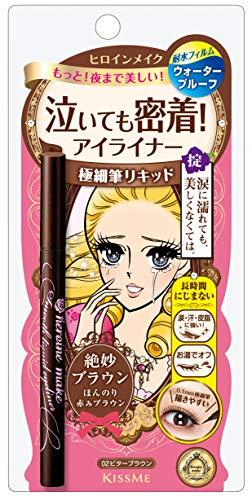 Heroine Make Glatte Liquid Eyeliner super halten Wasserdicht 02 Bitter Brown für Frauen, 0,014...