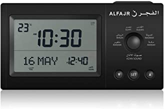 AlFajr CT-11-5 AZAN IN 5 VOICES (New and Improved !!) Alarm Clock - From SAUDI - Easy instruction manual for USA Cities - ...