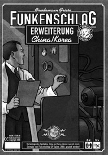 Unbekannt 2F-Spiele 2FS00011 - Funkenschlag: China/Korea Erweiterung