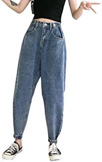 NQFL Casual Denim Jeans de Moda de Las Mujeres elásticos de la Cintura hacia Abajo del pie de la Boca de la Calle papá Pan...