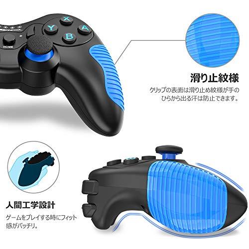 DinoFire『スイッチコントローラー(B41-DF-JP)』