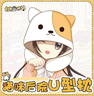 San-X Toys Anime Kutusita Nyanko Cat Plush Doll Toys Boots Cat U-S D Pillow Travel Hooded Plush Pillow Two Colors Child Boy Must Haves 1 Year Old Girl Gifts The Favourite Toys Superhero Classroom
