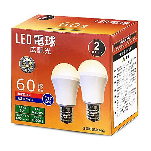 LED電球 調光器対応 E17口金 60W形相当 電球色 密閉器具対応 ミニクリプトン ミニランプ形電球 広配光 小形電球 断熱材器具対応 2個セット