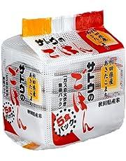 サトウのごはん 秋田県産あきたこまち5食パック(200g×5P)