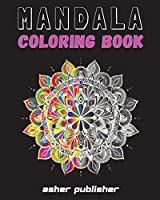 Mandala Coloring: 25 Square Mandala coloring pages This is a complete set of coloring pages for adults coloring books. Includes beautiful designs.