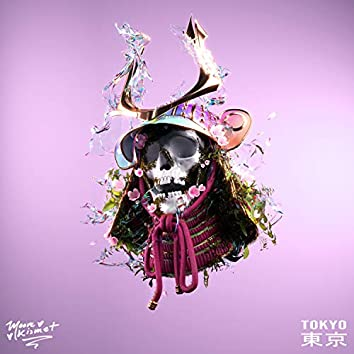 TOKYO ~「東京」