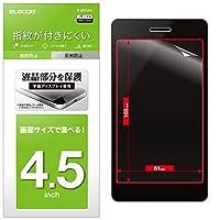 エレコム スマホ 液晶保護フィルム 汎用 4.5インチ用 防指紋 反射防止 [日本製] P-45FLFH