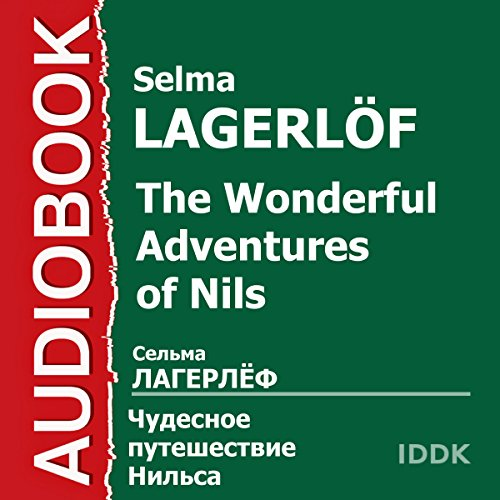 The Wonderful Adventures of Nils [Russian Edition] audiobook cover art