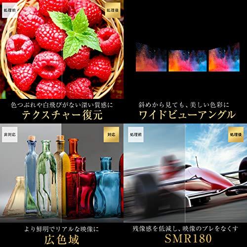 『ハイセンス 50V型 4Kチューナー内蔵 液晶 テレビ 50U7F ネット動画対応 3年保証』の4枚目の画像